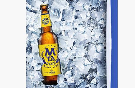 בירה MTA. גם בחנות המוצרים של מכבי אי אפשר לקנות את הבירה עד שהקבוצה תקבל את כל האישורים לכך