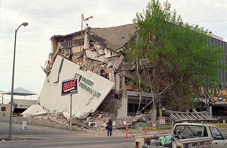 רעידות אדמה יקרות  the Northridge quake קליפורניה 1, צילום: ויקיפדיה