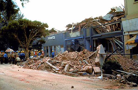 רעידות אדמה יקרות  Loma Prieta earthquake סן פרנסיסקו 2, צילום: ויקיפדיה