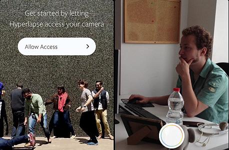 האפליקציה תבקש הרשאות ואז תוכלו להתחיל. מימין: מסך ברירת המחדל - תצוגת המצלמה וכפתור צמצם.