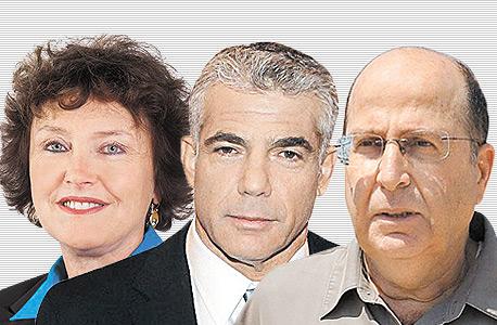 מימין משה בוגי יעלון ו יאיר לפיד ו קרנית פלוג, צילום: ישראל יוסף