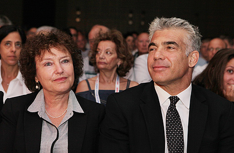 שר האוצר יאיר לפיד ונגידת בנק ישראל קרנית פלוג, צילום: אוראל כהן