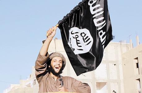 לדאעש חסרים מזומנים? החל לגבות כסף בחניונים בעיראק