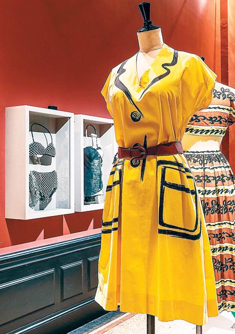שמלת כותנה של הרמס, צילום: