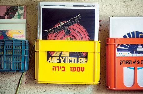 מוסף באז באזז 15.9.14 ג'לדה, צילום: תומי הרפז