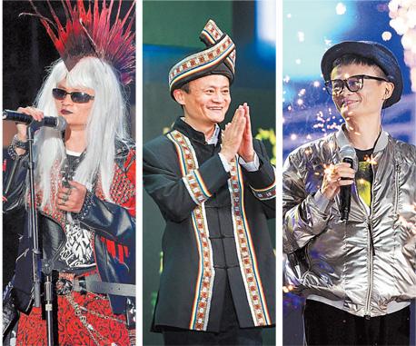 מא בכמה הופעות פומביות זכורות במיוחד (מימין): בחגיגות העשור לטאובאו, בכנס חברות סיניות ובחגיגות העשור לעליבאבא. מחזיק היטב את הקהל באירועים המוניים