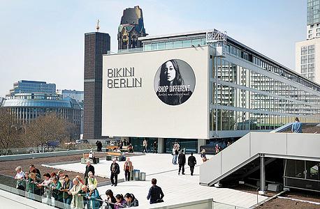 """קומפלקס החנויות """"ביקיני ברלין"""", צילום: אי פי איי"""