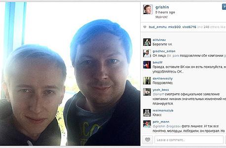 """דימיטרי גרישין מנכ""""ל Mail.ru חוגג את רכישת Vkontake באינסטגרם"""