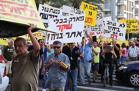 """תושבי גבעת עמל מגבירים המאבק נגד הפינוי: """"דורשים שעיריית ת""""א תפעיל לחץ על תשובה"""""""