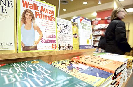 """ספרי דיאטה בחנות ספרים בוושינגטון. זייסל: """"הסתירות מסתדות כשבוחנים את הגנטיקה"""""""