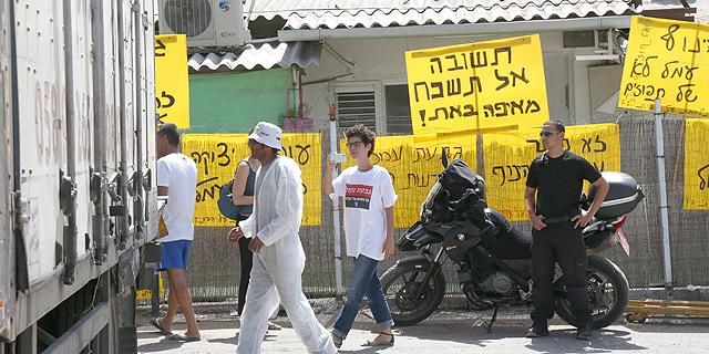 גבעת עמל תל אביב, צילום: שאול גולן