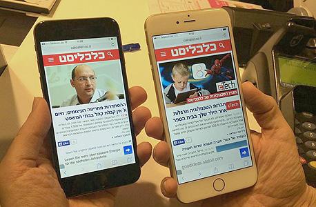 האייפונים החדשים
