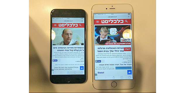 אפל מזהירה: אייפונים ישנים יושבתו בשבוע הבא