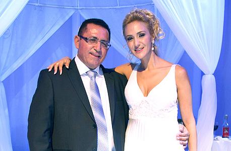 הזוג הנשוי