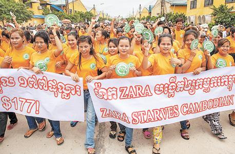 בעקבות ההפגנות: זארה ו־H&M יעלו את שכר המינימום בקמבודיה