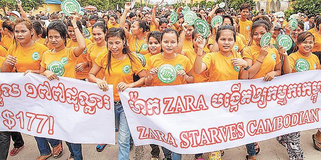 מפגינים בפנום פן , צילום: אימג