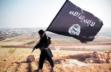 פנאי דאעש ארגון הטרור המפחיד בעולם