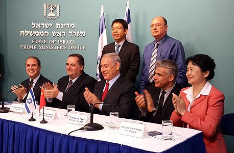 נמל הדרום מימין שגרירת סין בישראל ו יאיר לפיד ו בנימין נתניהו ו ישראל כץ