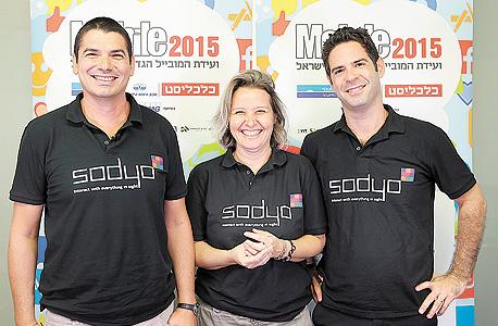 מייסדי Sodyo גבי ברויטמן, רינה אלון ואלכס אלון