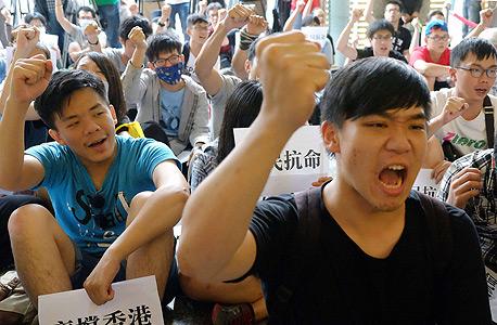 המחאה בהונג קונג, צילום: איי אף פי