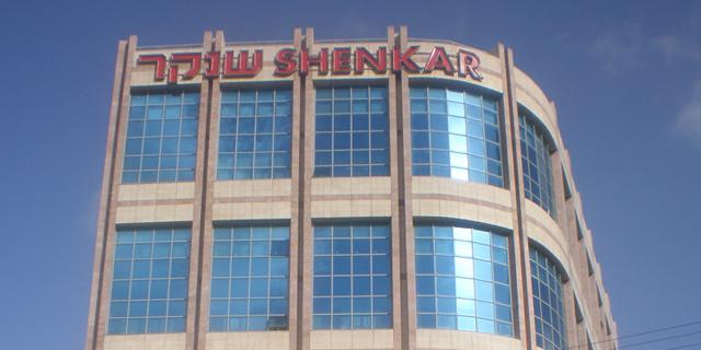 מכללת שנקר, צילום: ויקיפדיה