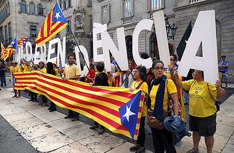 מפגינים למען עצמאות קטלוניה