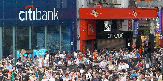 ההפגנות בהונג קונג, צילום: רויטרס