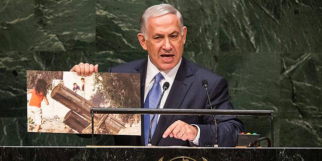 """נתניהו בנאומו באו""""ם: יש מזרח תיכון חדש, של סיכונים ושל סיכויים"""