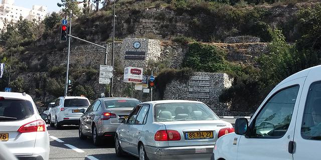 פורסם מכרז להקמת כביש הכניסה החדש לירושלים; צפוי לשפר את הנגישות לעיר