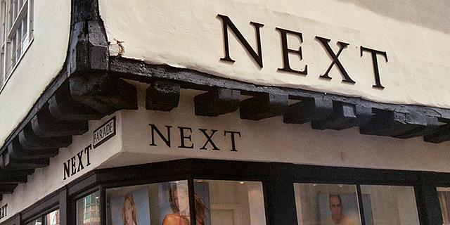 רשת האופנה נקסט חתכה את תחזית המכירות בגלל הקור
