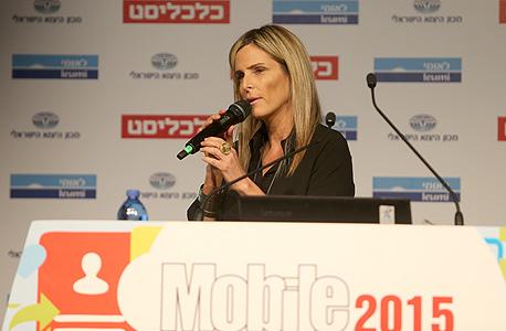 עדי סופר-תאני, מנהלת פעילות פייסבוק בישראל