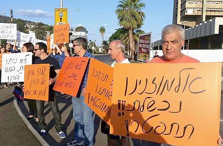 הפגנה של עובדי הדואר (ארכיון)
