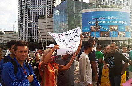הפגנה של עובדי הדואר בירושלים