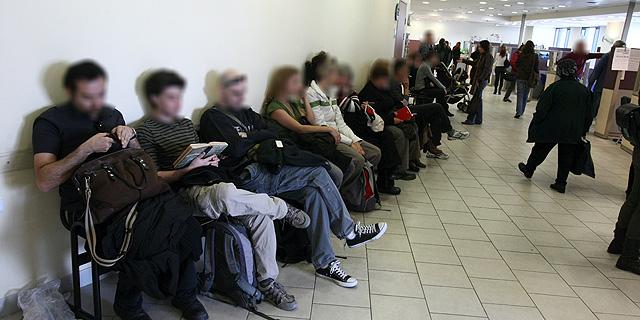 שירות התעסוקה, צילום: שאול גולן