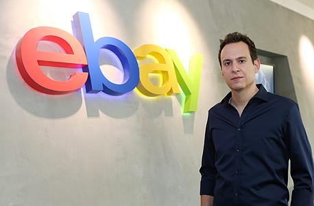מנהל הפעילות העסקית של eBay בישראל אלעד גולדנברג. כבר לא ספונטנים
