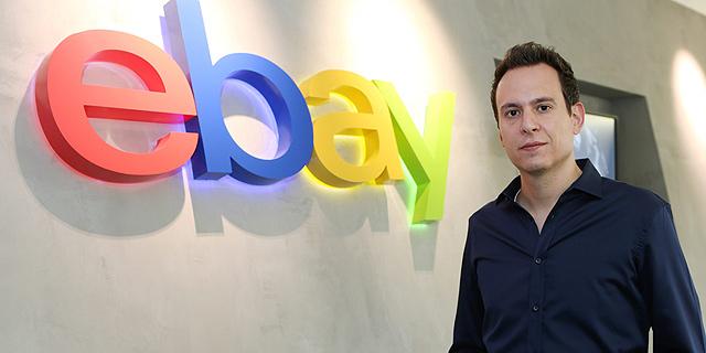מנהל הפעילות העסקית של eBay בישראל אלעד גולדנברג. כבר לא ספונטנים, צילום: נמרוד גליקמן