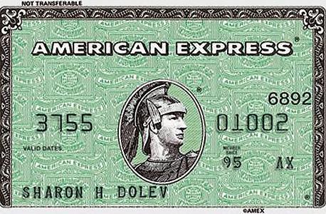 אמריקן אקספרס. השימוש בו יתרחב