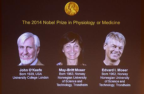 זוכי פרס נובל ברפואה 2014, צילום: איי אף פי
