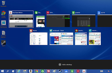 ממשק ניהול החלונות עם זאת לא יודע איך לנצל את המסך שלכם עד תום
