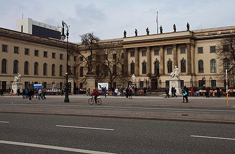 אוניברסיט האמבולד בברלין. בחינם גם לישראלים