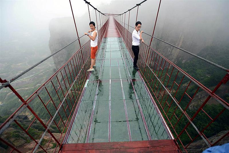 גשר רצפת זכוכית במחוז פינג-ג