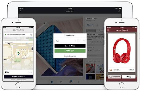 השירות מאפשר גם קניות באתרים ובאפליקציות
