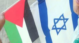 דגל ישראל דגל פלסטין, צילום: אלעד גרשגורן