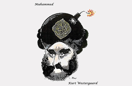 איור המריבה הדני. רבים מהמפגינים במדינות האסלאם כלל לא ראו אותו