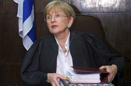 השופטת רינה משל גרוניס
