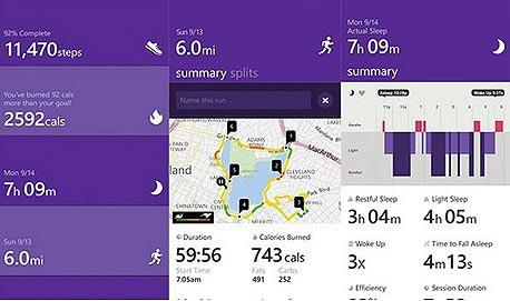 אפליקציית הצמיד לאנדרואיד, מתוך חנות גוגל