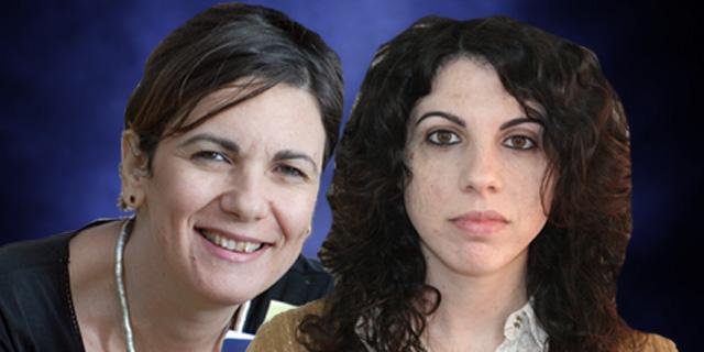הקשר התיאורטי בין הבונוס של יהודאי וזירוז עסקת פרוטרום ו־IFF