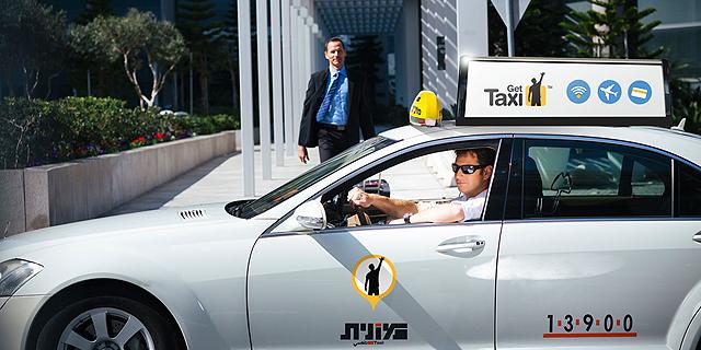מונית של גט טקסי, צילום: רונן בוידק