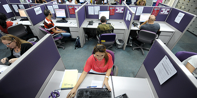 מתחרות באבטלה: סלקום וכאל מציעות מענקים לעובדים חדשים