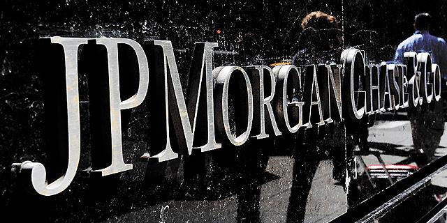 האיחוד האירופי פתח בחקירה נגד 13 בנקים: מנעו תחרות בשוק הנגזרים